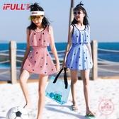 兒童泳衣 女童泳衣中大童學生少女12-15歲兒童韓國可愛公主裙式溫泉游泳裝涼感-快速出貨
