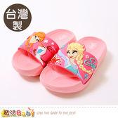 女童鞋 台灣製迪士尼冰雪奇緣正版美型拖鞋 魔法Baby