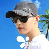 帽子男夏季韓版鴨舌帽戶外遮陽帽防曬釣魚太陽棒球帽男士休閑透氣