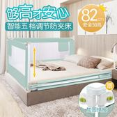 嬰兒童大床護欄寶寶床圍欄擋板床欄桿檔床邊1.5防摔掉1.8-2米   color shopigo