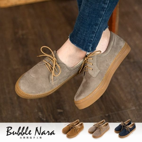 休閒鞋 推眼鏡厚底氣墊鞋。Bubble Nara 波波娜拉~酥麻軟綿綿覺青學院派MAB1630A