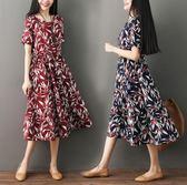 洋裝 連身裙 寬鬆中大尺碼 中國風復古高腰裙子2019年夏季新款碎花中長款A字連衣裙