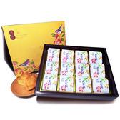 【預購折扣】波比手作鳳梨酥/鳳凰酥 12入/禮盒-波比元氣