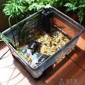烏龜缸 烏龜缸水陸缸帶曬臺塑料透明小中型巴西草龜鱷龜別墅養龜的專用缸 俏女孩