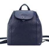 【南紡購物中心】LONGCHAMP LE PLIAGE CUIR 系列小羊皮黑扣後背包(小/海軍藍)