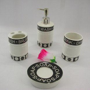 特價銷售 景德鎮陶瓷器 浴室用品 潔具J132