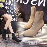 細跟裸靴秋冬針織毛線彈力靴 歐洲站尖頭高跟短靴女細跟 襪靴女鞋 果果輕時尚