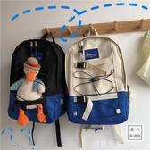 後背包 韓國ins工裝學生港風街拍書包大容量雙肩包男女ulzzang原宿背包