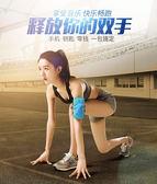 運動臂包手機男女款健身裝備免運直出 交換禮物