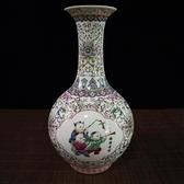 古玩陶瓷器收藏乾隆年制粉彩嬰戲圖紋花瓶花藝花道家