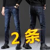 夏季薄款褲子男士牛仔褲修身百搭2020新款潮流寬鬆直筒休閒長褲子 聖誕節全館免運