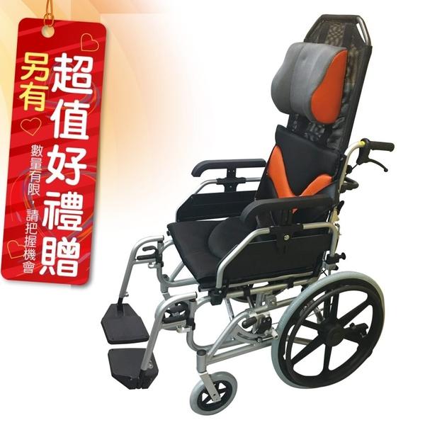 來而康 富士康 機械式輪椅 AC1816 傾舒芙 加大座寬 16吋後輪 輪椅補助 贈 輪椅收納袋