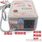變壓器220v轉110v110v轉220v電源轉換器 1995生活雜貨