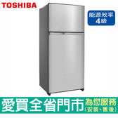 TOSHIBA東芝608L雙門變頻冰箱GR-W66TDZ含配送到府+標準安裝【愛買】