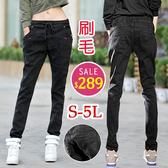 BOBO小中大尺碼【09972】刷毛中腰寬版鬆緊哈倫窄管褲 S-5L 共2色 現貨