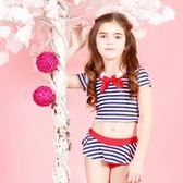 分體二件套兒童泳衣 女童中大童裙式大碼可愛海軍風學生溫泉泳裝 依夏嚴選