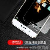 小米5S鋼化膜小米5splus抗藍光5C全屏覆蓋5s手機保護貼膜小米5c高 簡而美