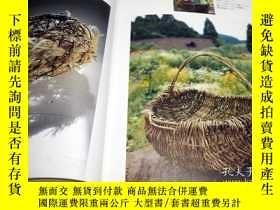 二手書博民逛書店Making罕見Baskets with Natural Materials Japanese book vine