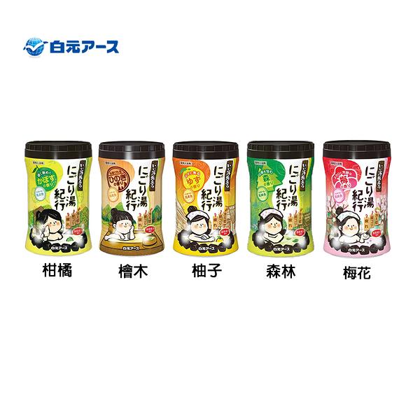 日本原裝 白元 HERS 濁湯 溫泉 旅行記 保濕 入浴劑 多款任選 600g