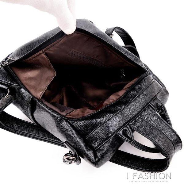 女包2018新款韓版潮流女士雙肩包休閒時尚百搭軟皮大容量旅行背包-Ifashion