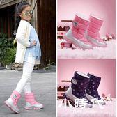 雪靴 女童靴子加絨兒童棉靴防水潮冬季雪地鞋加厚保暖冬靴童鞋