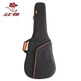 kapok紅棉民謠吉他包34-41寸加厚吉他背包雙肩吉他琴包KA-TRBAG 設計師生活 NMS