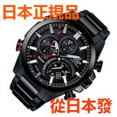 免運費 日本正規貨 CASIO 卡西歐手錶 EDFICE EQB-501DC-1AJF 太陽能藍牙智能手機鏈接商务男錶  Bluetooth