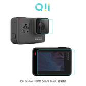 Qii GoPro HERO 5/6/7 Black 玻璃貼(鏡頭+螢幕) 鋼化玻璃貼 自動吸附 2.5D弧邊 相機保護貼