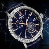 東方錶 ORIENT 經典機械錶 晶鑽女錶(RA-AK0006L) 星空藍/36.5mm