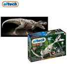 德國 eitech 益智鋼鐵玩具 恐龍系列 雷克斯暴龍 C95