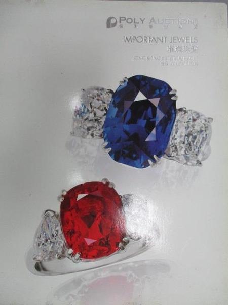 【書寶二手書T9/收藏_ETL】POLY保利_Important Jewels_2013/10/6