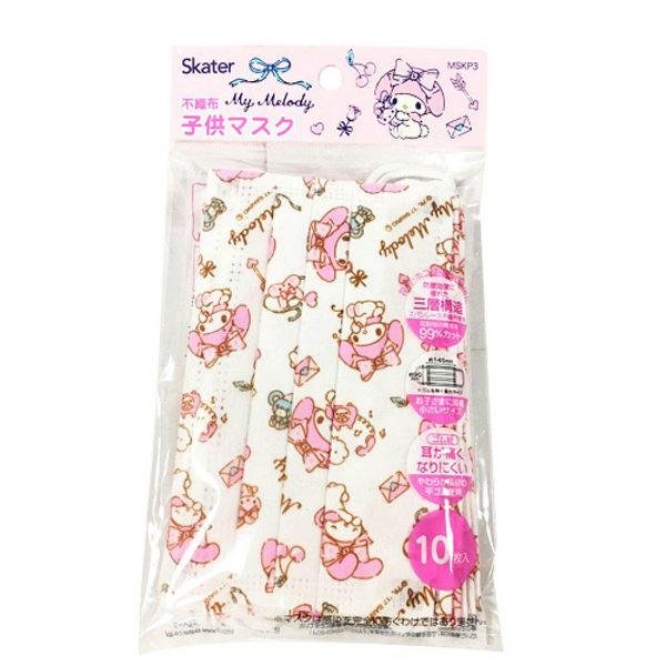 SKATER  美樂蒂兒童用不織布口罩-10枚入(粉彩小物)★funbox★_S38627