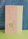 【震撼精品百貨】Little Twin Stars KiKi&LaLa 雙子星小天使~便條紙-長方木馬