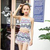 萬聖節大促銷 韓版女童游泳衣公主比基尼兒童泳裝小中大童女寶寶分體裙式學生