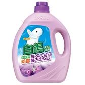 白鴿天然香蜂草防霉抗菌洗衣精3500g【愛買】
