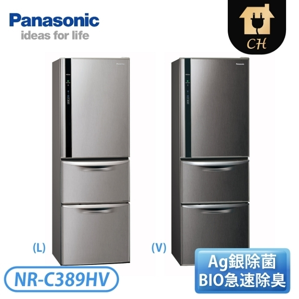 Panasonic 國際牌 385公升 三門變頻冰箱-絲紋黑/絲紋灰 NR-C389HV