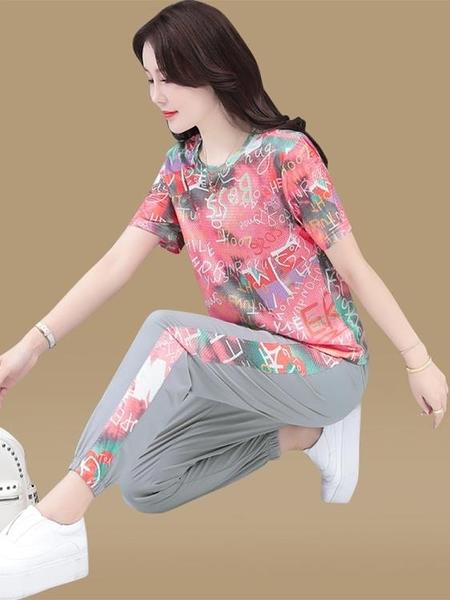 薄款夏裝冰絲針織運動套裝女士顯瘦媽媽減齡休閒運動服時尚兩件套「時尚彩紅屋」