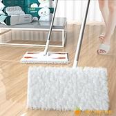 粘毛拖把靜電除塵紙拖把平板免洗干濕兩用一次性擦地懶人拖布【小橘子】