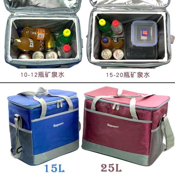 便當包 便攜保溫箱家用大號食品冷藏保鮮冰包防水保冷袋小號外賣送餐箱子 歐歐