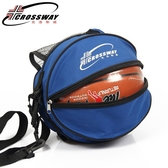 籃球包單肩後背訓練運動背包籃球袋網兜網袋學生兒童排球足球包  魔法鞋櫃