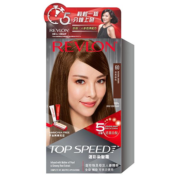 露華濃 速彩染髮霜60自然棕色 【康是美】