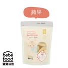 韓國 bebefood寶寶福德 低鈉米餅-蘋果