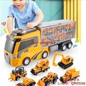 兒童玩具車小汽車工程男孩套裝男童6益智貨車貨柜消防車【齊心88】