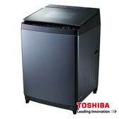 含標準安裝+舊機回收 東芝 TOSHIBA AW-DG16WAG 勁流雙渦輪超變頻 16公斤洗衣機 科技黑