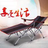 戶外沙灘折疊床單人辦公午睡床午休躺椅簡易便攜行沙灘椅 JA6614『毛菇小象』
