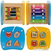 積木玩具寶寶 0-1-2-3周歲嬰幼兒早教益智力兒童啟可啃咬男女孩蒙 時尚潮流