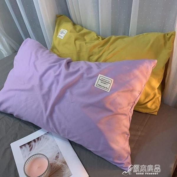 枕套 混搭純色綠色水洗棉枕套一對裝磨毛單雙人枕頭套【快速出貨】
