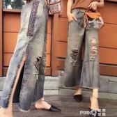 歐洲站時尚牛仔褲九分闊腿顯瘦高腰破洞側開叉褲子女歐貨寬鬆褲 【PINK Q】