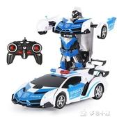 遙控玩具兒童電動玩具車無線遙控充電汽車警車變形金剛戰車機器人男孩 多色小屋YXS