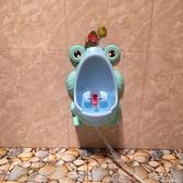 男寶站立式坐便器吸盤便盆尿盆掛牆小便斗男尿斗馬桶 HM 聖誕節全館免運